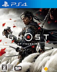 Ghost of Tsushima(ゴースト オブ ツシマ) PlayStation 4