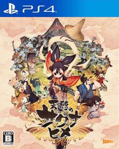天穂のサクナヒメ PlayStation 4