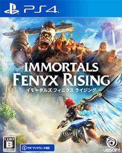 イモータルズ フィニクス ライジング PlayStation 4