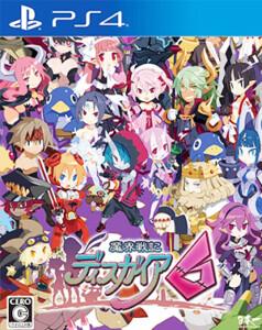 魔界戦記ディスガイア6 PlayStation 4