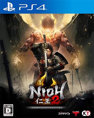 仁王2 Complete Edition PlayStation 4