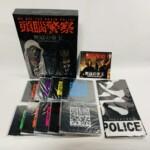 神奈川県横浜市 頭脳警察DVD・CDを宅配買取しました。