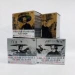 埼玉県狭山市 木枯し紋次郎 DVD-BOX 出張買取にお伺いしました。