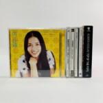 宅配買取 福岡県北九州市 CD・300枚お譲りいただきました。