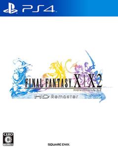 ファイナルファンタジー X/X-2 HD Remaster PlayStation 4