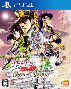 ジョジョの奇妙な冒険 アイズオブヘブン PlayStation 4