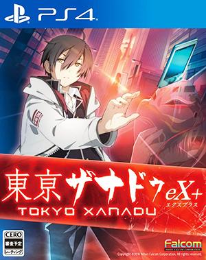 東亰ザナドゥ eX+ PlayStation 4