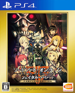 ソードアート・オンライン フェイタル・バレット COMPLETE EDITION  PlayStation 4