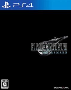 ファイナルファンタジーVII リメイク PlayStation 4