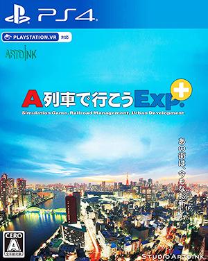 A列車で行こうExp.+(エクスプレス プラス) PlayStation 4