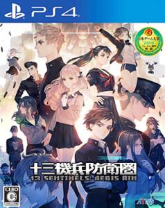 十三機兵防衛圏 PlayStation 4