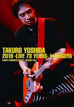 吉田拓郎 2019 -Live 73 years- in NAGOYA / Special EP Disc「てぃ〜たいむ」 Blu-ray