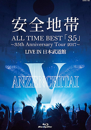 安全地帯 ALL TIME BEST「35」〜35th Anniversary Tour 2017〜LIVE IN 日本武道館 Blu-ray