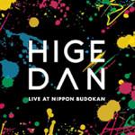Official髭男dism one-man tour 2019@日本武道館 DVD