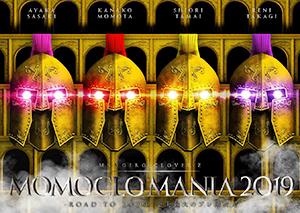 ももいろクローバーZ MomolcoMania2019 ROAD TO 2020 史上最大のプレ開会式 LIVE DVD