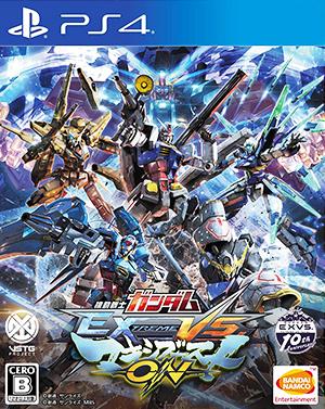 機動戦士ガンダム EXTREME VS. マキシブーストON PlayStation 4