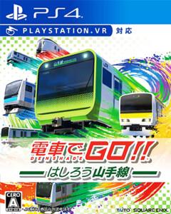 電車でGO!! はしろう山手線 PlayStation 4