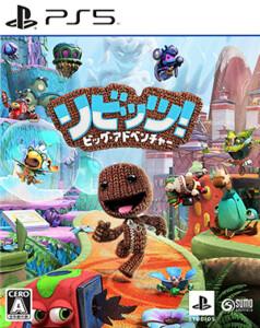リビッツ!ビッグ・アドベンチャー PlayStation 5