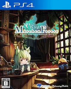 メルヘンフォーレスト 通常版 PlayStation 4