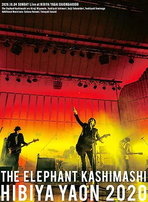 エレファントカシマシ 日比谷野外大音楽堂 2020 Blu-ray
