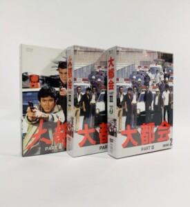 大都会DVD-BOX