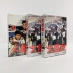 神奈川県座間市 大都会DVD-BOXを宅配買取しました。