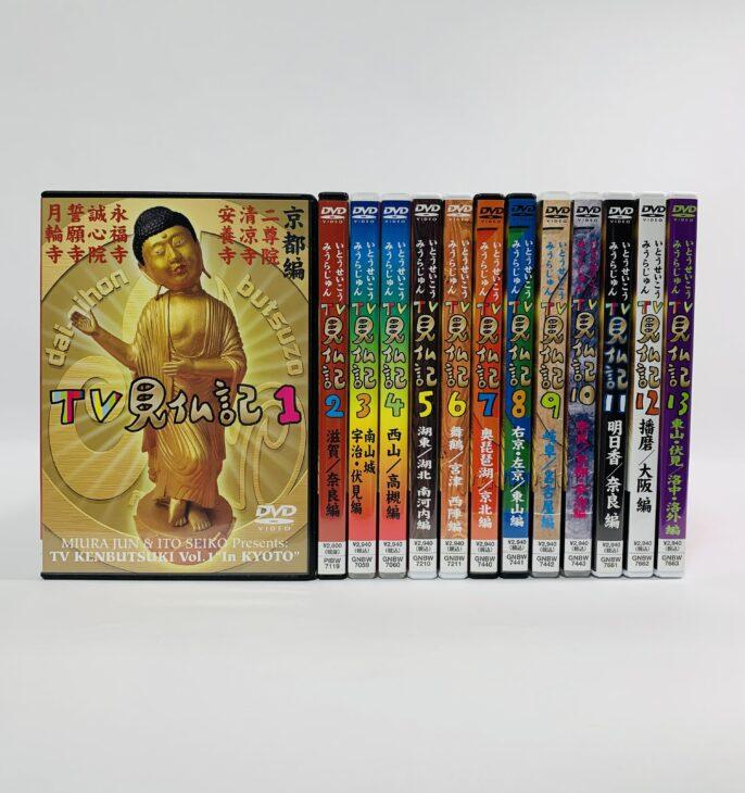 宅配買取 千葉県千葉市 TV見仏記DVDを買い取りしました。