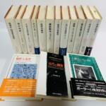埼玉県志木市 法政大学出版 叢書 ウニベルシタスを出張買い取りしました。