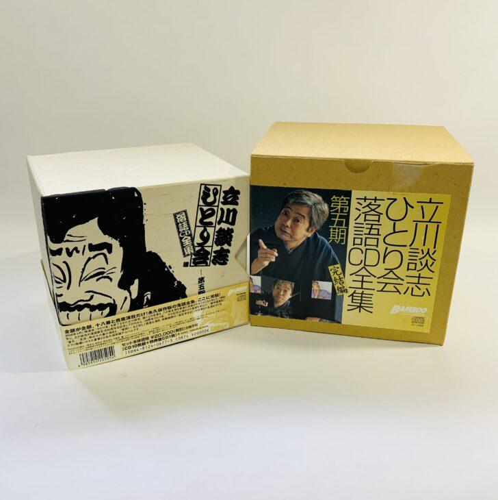 静岡県浜松市 立川談志ひとり会落語CD全集を宅配買取しました。