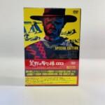 荒野の用心棒 DVD