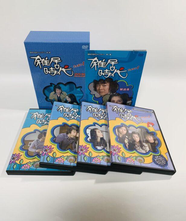 宮城県仙台市 「雑居時代DVD-BOX」を宅配買取しました。