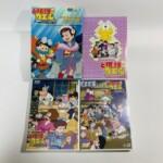 兵庫県揖保郡太子町 ど根性ガエルDVD-BOXを宅配買取しました。