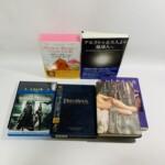 書籍・DVD・Blu-ray